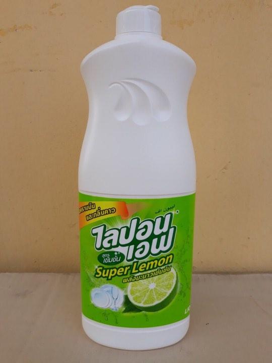 Nước rửa chén Lipon 800ml (super lemon - hương chanh)