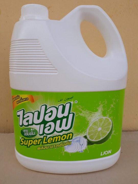 Nước rửa chén Lipon 3600ml (super lemon - hương chanh)