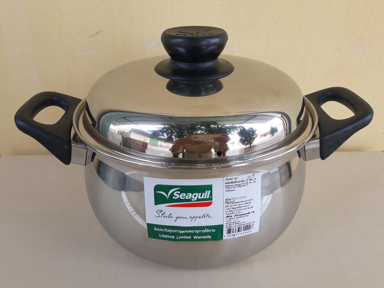 Nồi nấu canh seagull 22cm - 4.9 lít (Andaman) 100361422