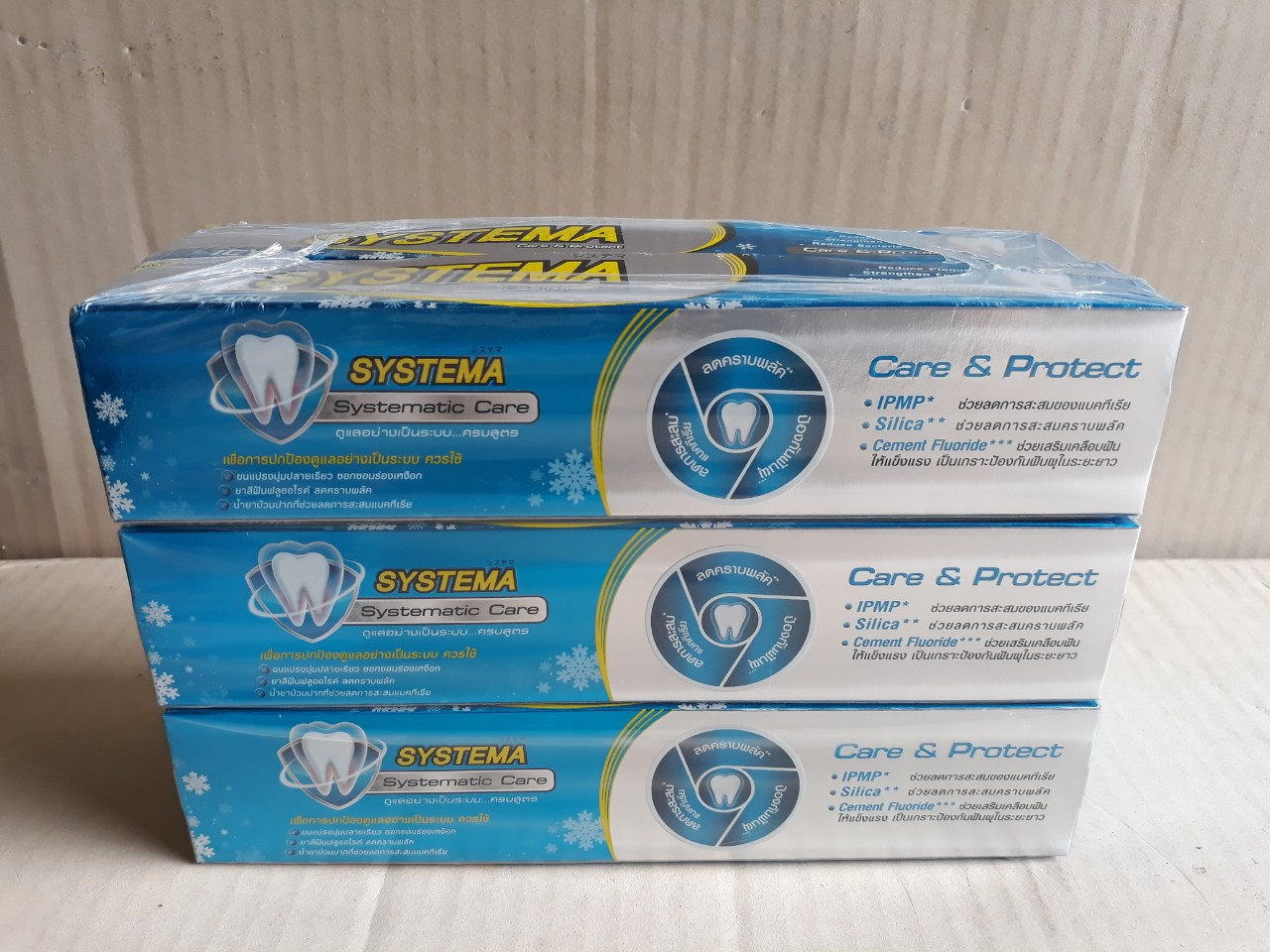 Kem đánh răng Systema 160g (Squeesy mint)