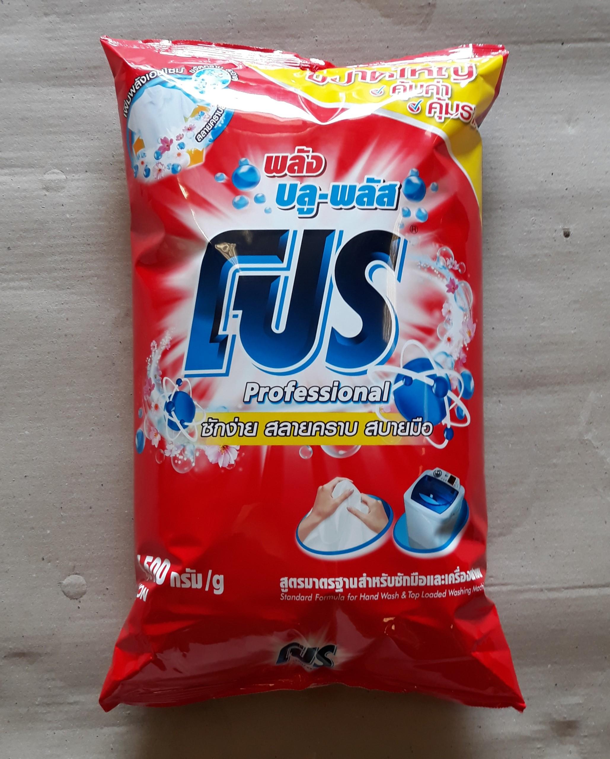 Xà phòng giặt Pro 4.5kg (Blue Plus - đỏ)