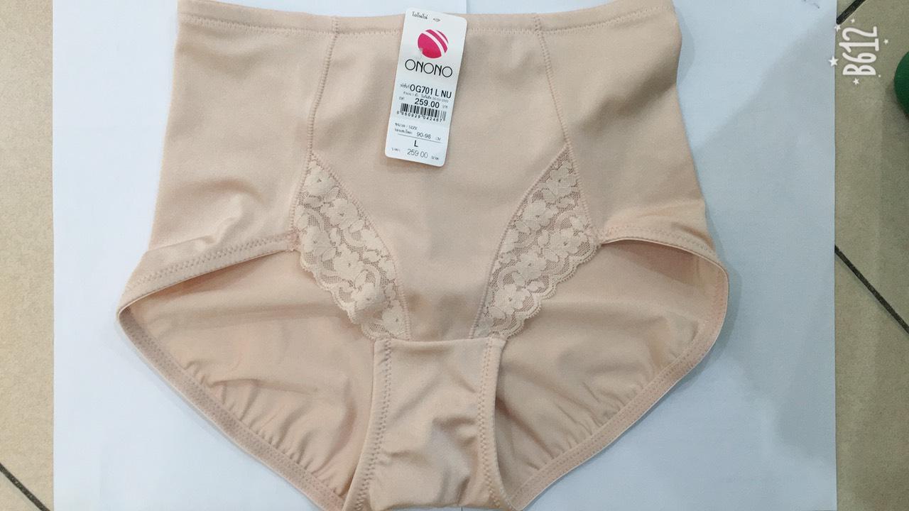 Quần lót nữ loại OG 701 L (92% dệt từ nylon, 8% dệt từ sợi polymer tổng hợp spandex), Mã số: OG 701