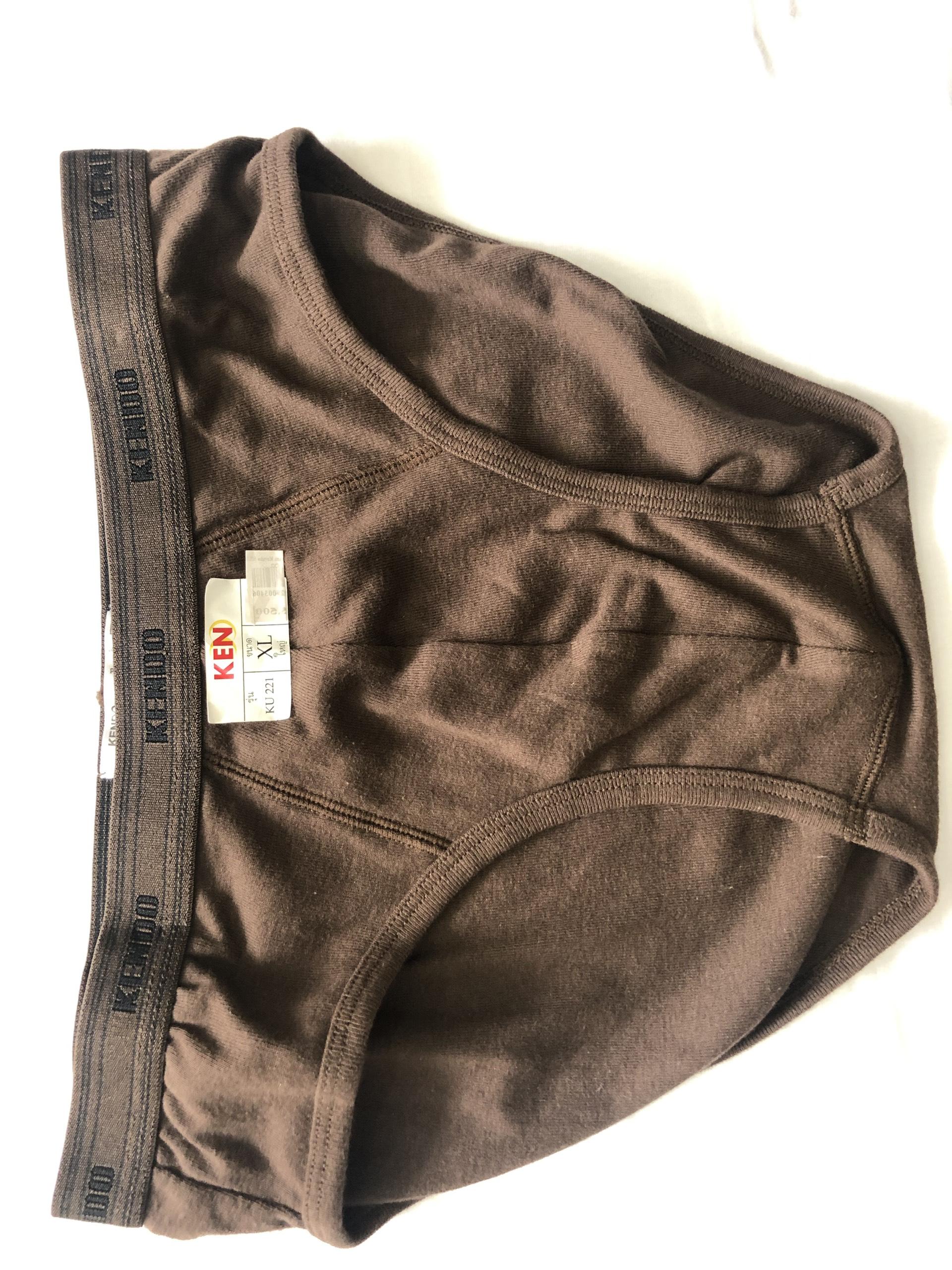 Quần lót nam loại KU 221 (100% thành phần dệt từ Cotton) , Mã số: KU 221